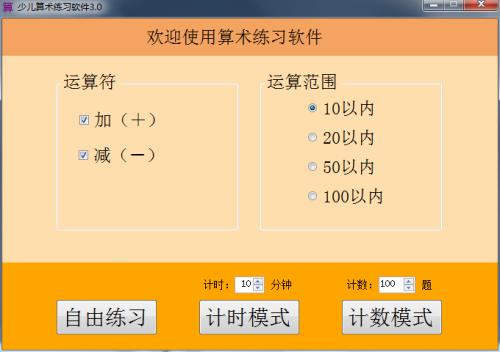 suanshu1