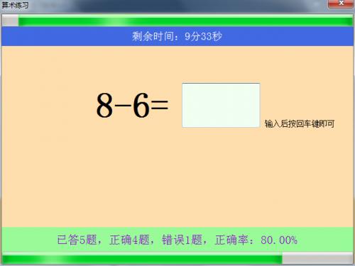 suanshu2