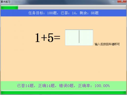 suanshu3