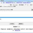 【原创】简谱播放器 v1.3