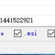 批量修改文件名升级到3.41